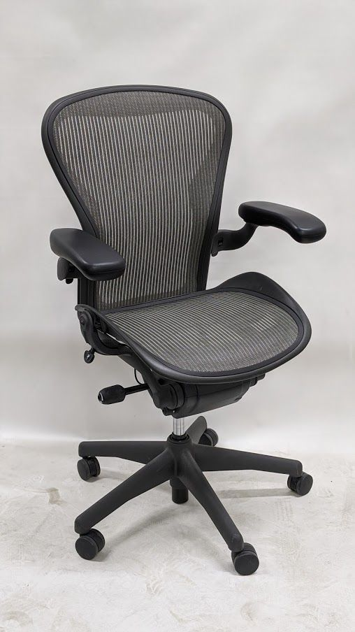 "Herman Miller Aeron ""B"" Work Chair (Grey)"