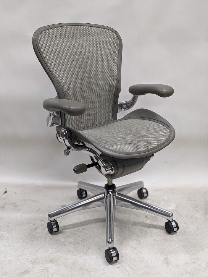 Herman Miller Aeron 'B' Work Chair (Zinc)