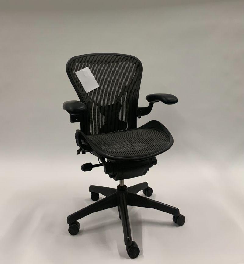 Herman Miller Aeron 'B' Work Chair (Lead) 3 Tab