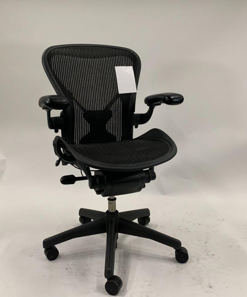 Herman Miller Aeron 'B' Work Chair (Carbon) 3 Tab