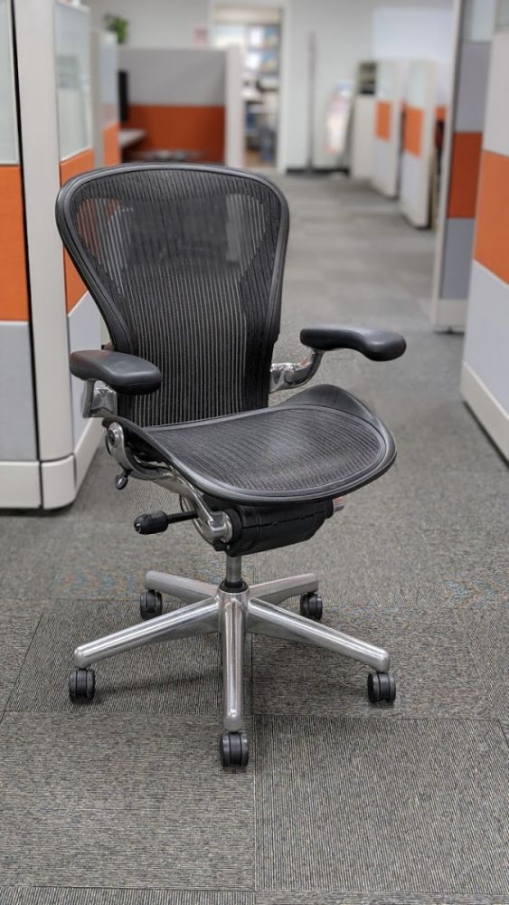 Herman Miller Aeron 'B' Work Chair (Carbon) 1 Tab