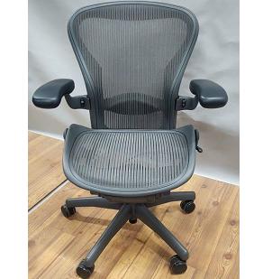 Fully Restored Herman Miller Aeron 'B' Work Chair (Lead) 3 Tab